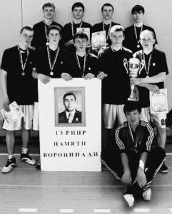 Турнир памяти Воронина 1 место. Сборная 94